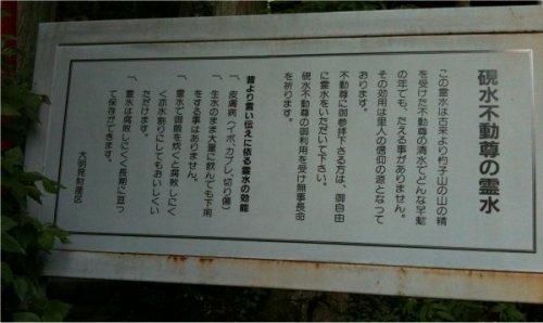 岩崎恭子 魔法の水