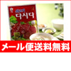 ダシダを使えばプゴクスープだけで無くなんでも韓国風味に変えちゃうんです♪